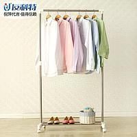 Вешалка для одежды напольная с регулируемой высотой 84,5x43x95-160 см, Youlite, фото 1