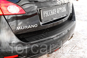 Накладка на задний бампер Nissan Murano 2008-