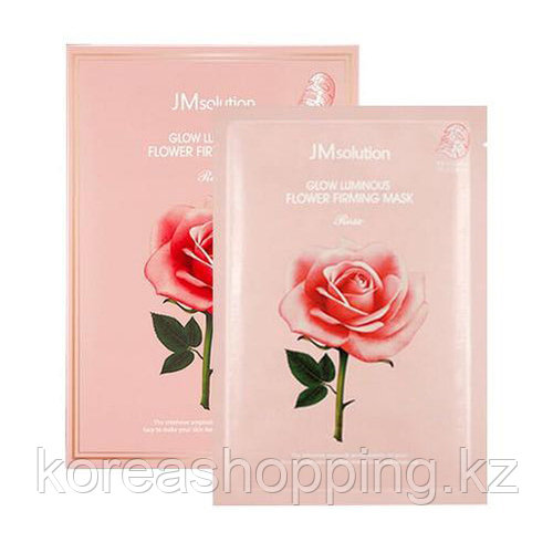 Тканевая маска JM SOLUTION Glow Flower Firming Mask Rose (Поштучно)