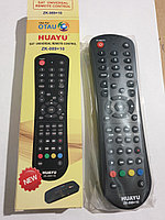 Пульт  для OTAU TV универсальный ZK-089+10