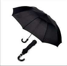 """Зонт складной с кожаным держателем (23""""*10, черный, красный )"""
