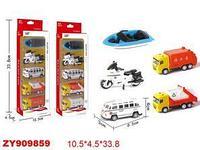 Набор  игрушечных машин 5в1 (ZY909859)