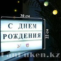 Светильник LightBox световое панно голубого свечения с набором русских букв (размера А4)
