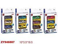 Набор  игрушечных машин 3в1 Racing car (ZY946887)