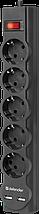 Defender DFS 755 Сетевой фильтр 5 розеток, 5 м, черный