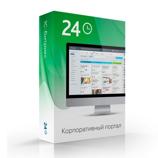 Битрикс 24 Корпоративный портал (100 бизнес-пользователей)