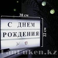 Светильник LightBox световое панно белого свечения с набором русских букв (размера А4)