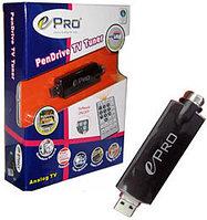 TV тюнер ePRO Pen Drive TV-Tuner External USB 2.0