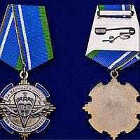 Орден Союза десантников России