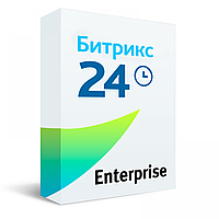 Битрикс 24 Энтерпрайз