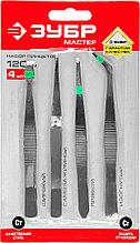Набор ЗУБР: Пинцеты прямой, заостренные губки, изогнутый, самозажимной прямой, плоские и широкие губки, 120мм