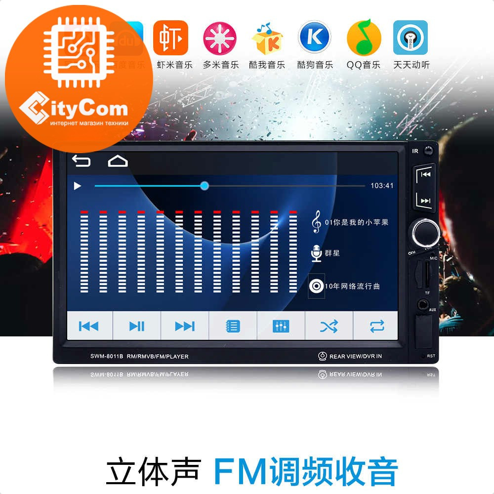 Автомобильный магнитофон  SWM-8010B