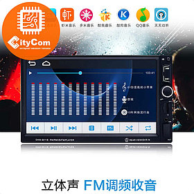 Автомобильный магнитофон  SWM-8010B Арт.5549