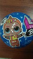 Кукла ЛОЛ Мальчик 2 волна L.O.L. Surprise 564799