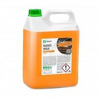 """Нановоск с защитным эффектом """"Nano Wax"""""""