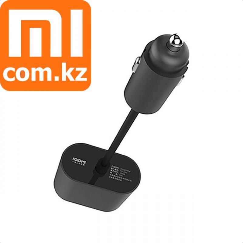 Сплиттер (раздвоитель) для прикуривателя автомобиля Xiaomi Mi RoidMi Cigarette Lighter Splitter. - фото 1