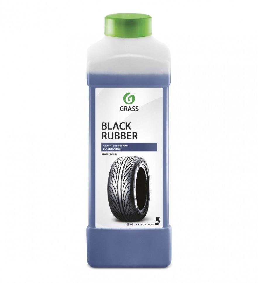 """Полироль для шин """"Black Rubber"""""""
