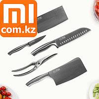 Набор стальных ножей 5 в 1 Xiaomi Mi Huo Hou Stainless Steel Knife set. Оригинал. Арт.5924