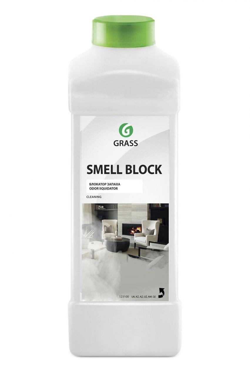"""Защита от запаха  """"SmellBlock"""""""