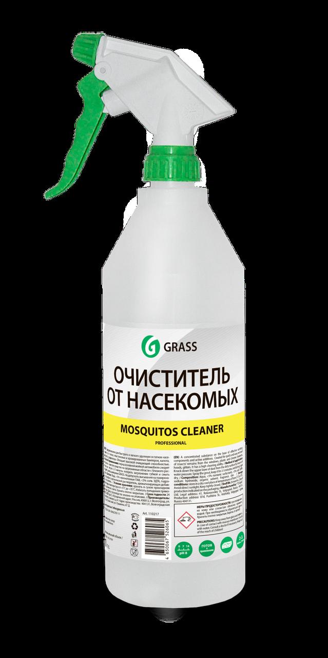 """Очиститель от насекомых  """"Mosquitos Cleaner"""" professional (с проф. тригером)"""