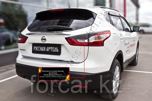 Накладки на задние фонари   Nissan Qashqai 2014-, фото 2