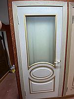 Неаполь Золотой ясень/Золото дверь со стеклом