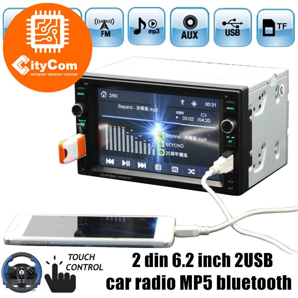 Автомобильный магнитофон 7012, 2 Din Арт.5548