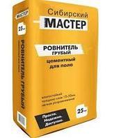 Грубый ровнитель для пола Сибирский мастер 25 кг