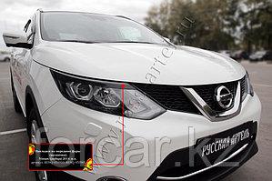 Накладки на передние фары   Nissan Qashqai 2014-
