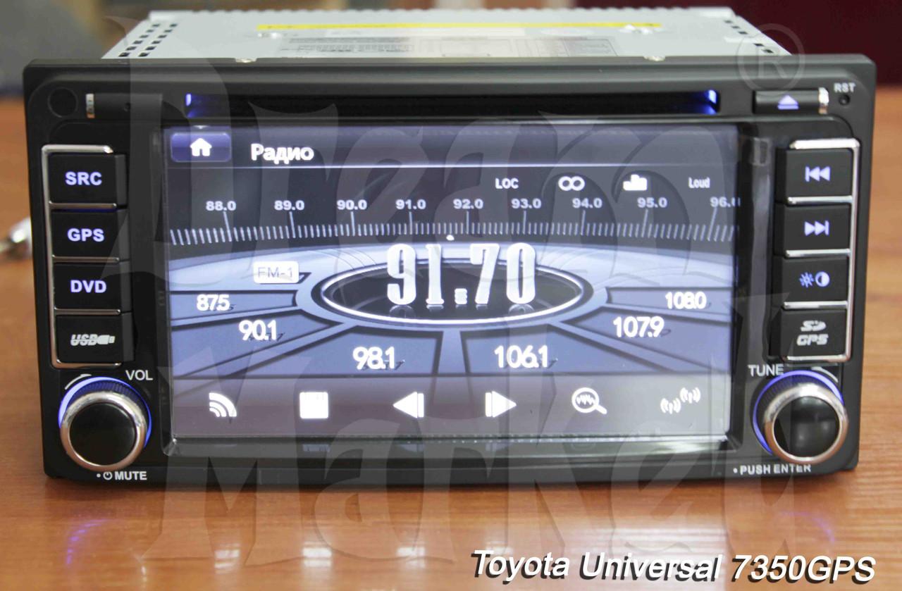 Автомагнитола Toyota Universal 7350GPS