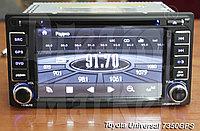 Автомагнитола Toyota Universal 7350GPS, фото 1