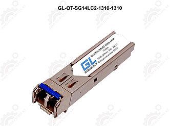 Модуль GIGALINK SFP, 1Гбит/c, два волокна SM, 2xLC, 1310 нм, 14 дБ (до 20 км)