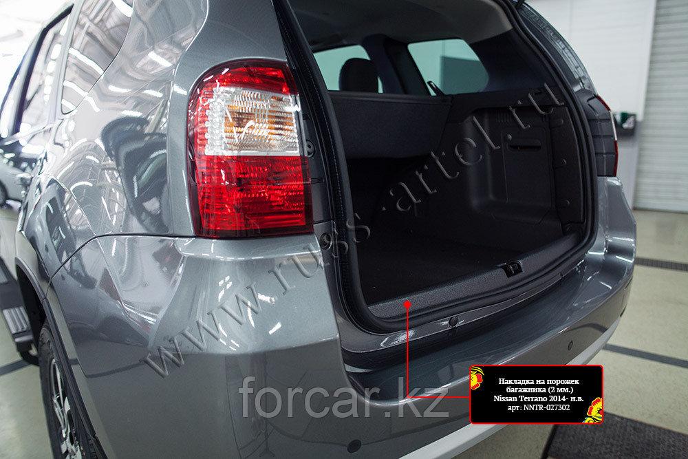 Накладка на порожек багажника Nissan Terrano 2014-