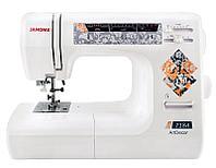 Швейная машинка JANOME ArtDecor 718А