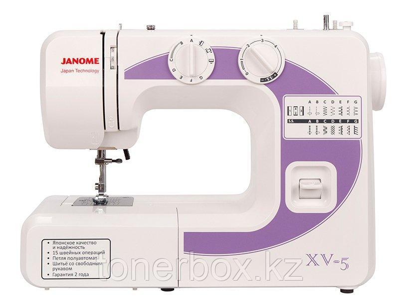 Швейная машинка JANOME XV-5