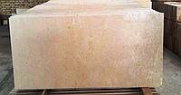 Травертин Иранский Лаймстоун (Limestone) высший сорт белый, фото 1