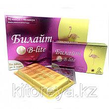 Билайт 96 капсул витаминизированный