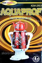 Электрический чайник-самовар AGUAPROF