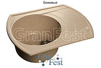 Кухонная мойка GranFest Rondo GF-R650L