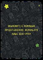 Воображарий: Вечеринка (2019), фото 5