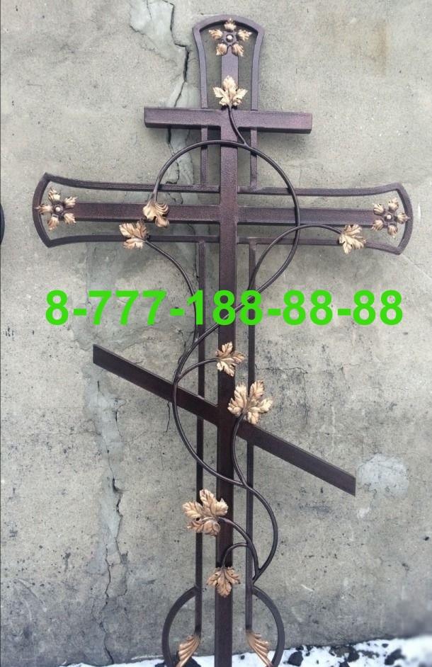 Кованые кресты на могилу №28