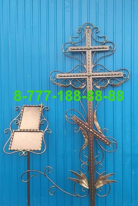 Кованые кресты на могилу №29