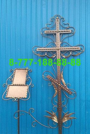 Кованые кресты на могилу №29, фото 2