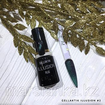 Гель лак 5D GELLACTIK ILLUSION GLK-02, 12мл