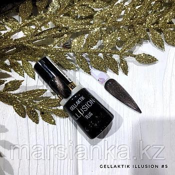 Гель лак 5D GELLACTIK ILLUSION GLK-05, 12мл