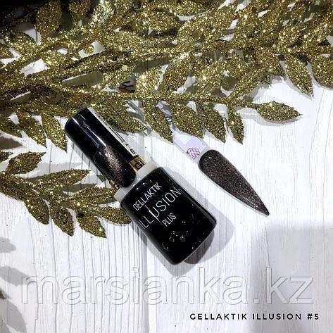 Гель лак 5D GELLACTIK ILLUSION GLK-05, 12мл, фото 2