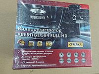 Видеорегистратор PRESTIGE 524 FULL HD