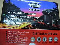 Видеорегистратор PRESTIGE 022  HD