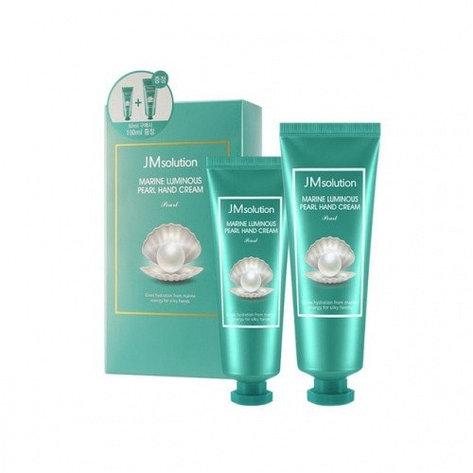 Крем для рук с протеинами жемчуга JM Solution Marine Luminous Hand Cream (100+50 мл), фото 2