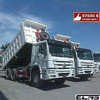 Самосвалы HOWO (ХОВО), 25 тонн.